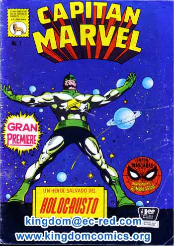 CAPITAN MARVEL- La Prensa Mexican Comics